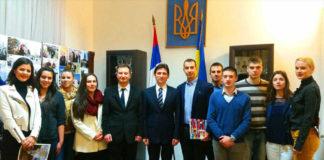 Članovi CMJP održali sastanak sa predstavnicima ambasade Ukrajine