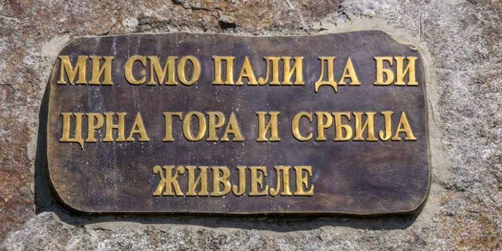 Sa spomenika junacima u Mojkovcu
