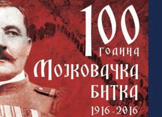 Sto godina Mojkovačke bitke