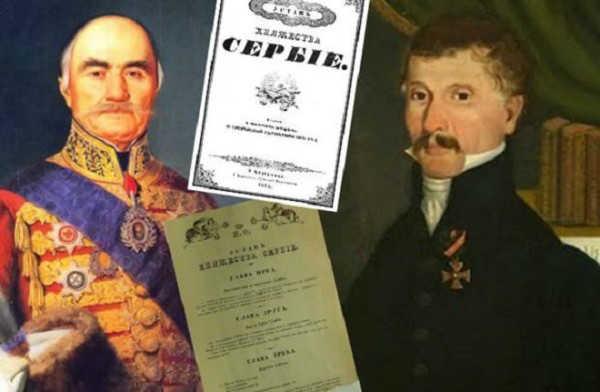 Knez Miloš i Dimitrije Davidović, tvorac Sretenjskog ustava