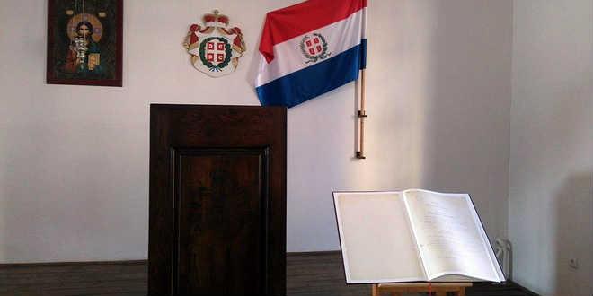 Stara skupština u Kragujevcu, mesto nastanka Sretenjskog ustava