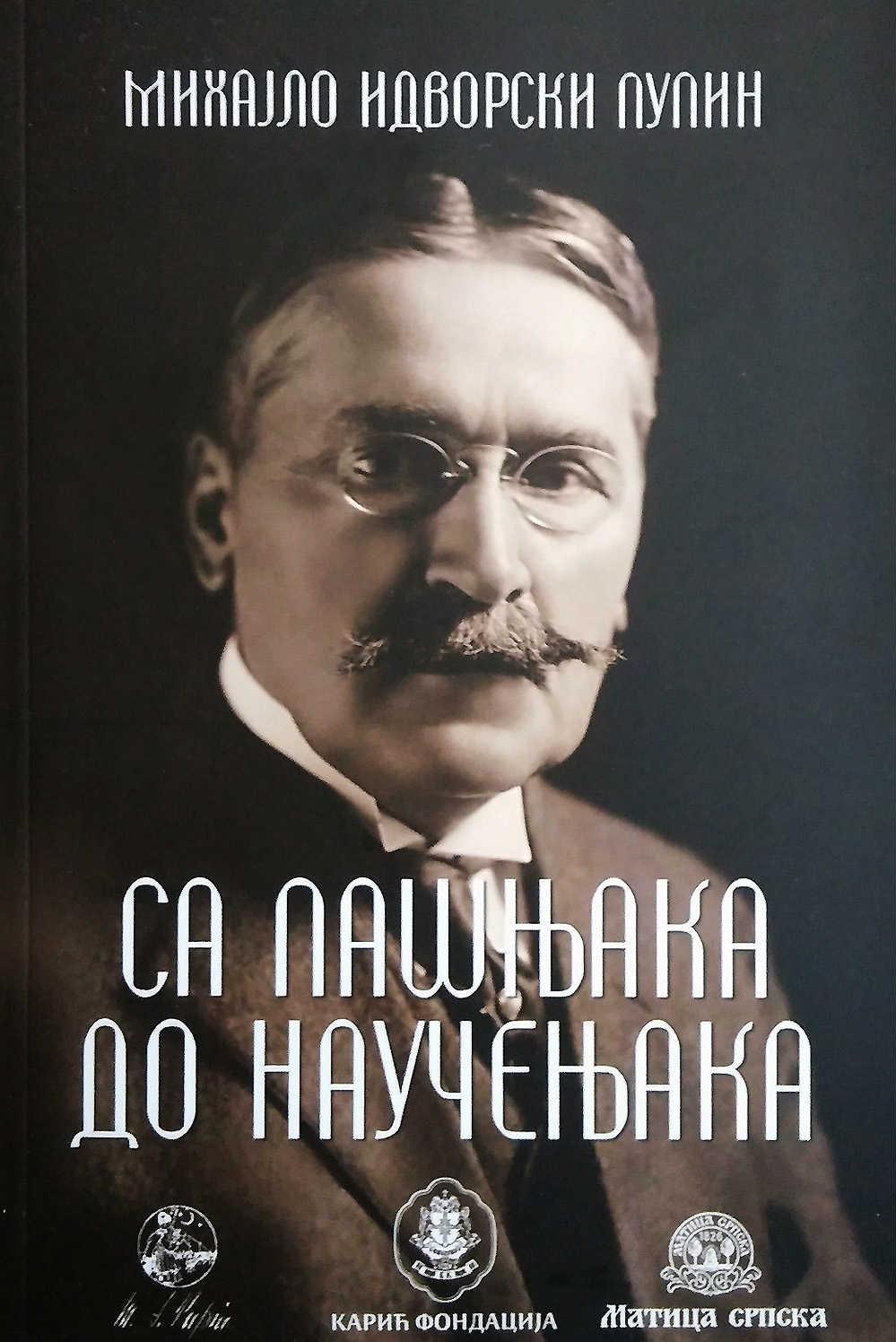 Dobitnik Pulicerove nagrade (1924)