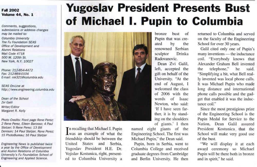 Predsednik SRJ Vojislav Koštunica na otkrivanju bronzane biste Mihajla Pupina na Kolumbija Univerzitetu (2002)