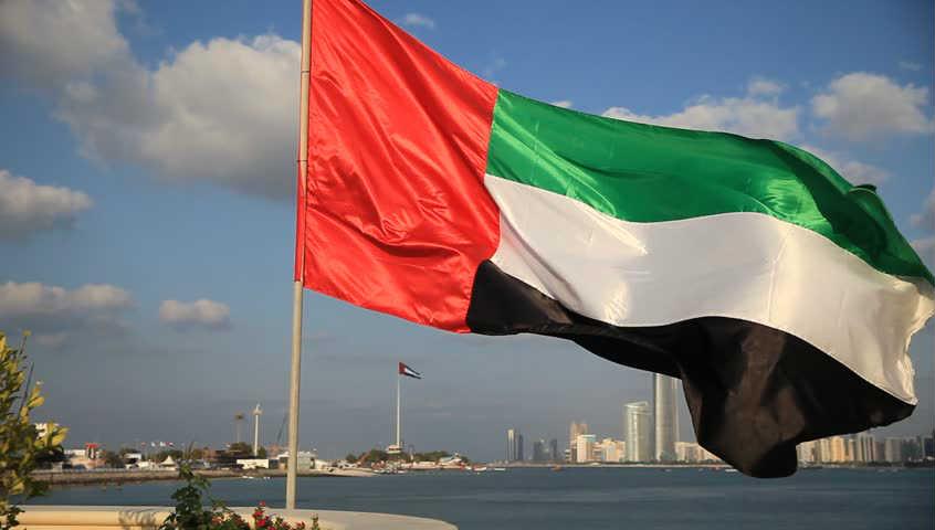 Dan zastave Ujedinjenih Arapskih Emirata