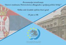 Predstavljanje istraživanja o spoljnoj politici
