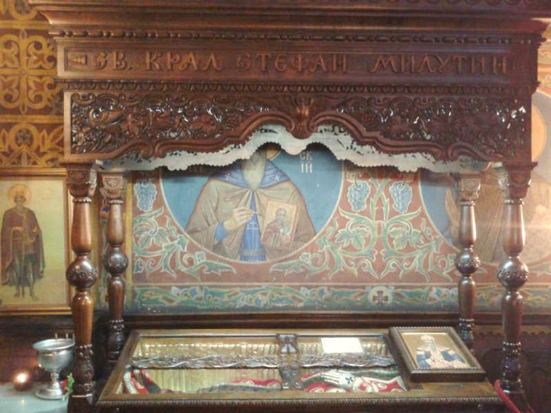 Mošti kralja Milutina u crkvi Svete nedelje, Sofija