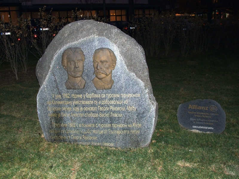 Spomenik Georgiju Rakovskom i Vasilu Levskom u Beogradu