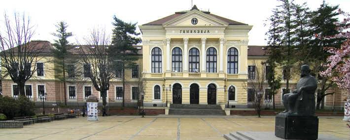 Prva kragujevačka gimnazija