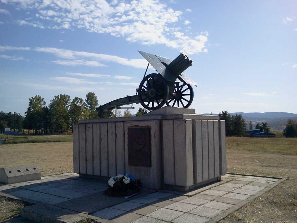 Spomenik na Metinom brdu, Kragujevac