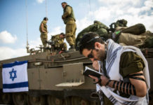 Izrael - 70 godina kasnije