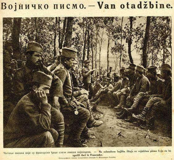 Srpski vojnici čitaju pisma podrške đaka iz Francuske