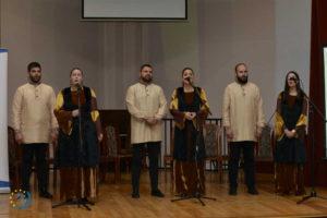 Srbski pravoslavni pojci
