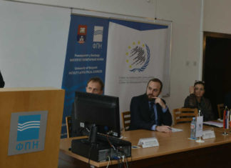 Nj.E. Frederik Mondoloni, ambasador Francuske u Srbiji
