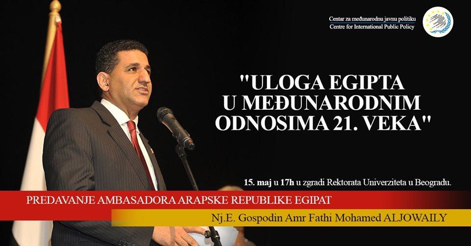 Predavanje Nj.E. Amr Fati Mohameda Alguvejlija