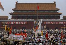 Trg Tjenanmen tokom protesta 1989. godine