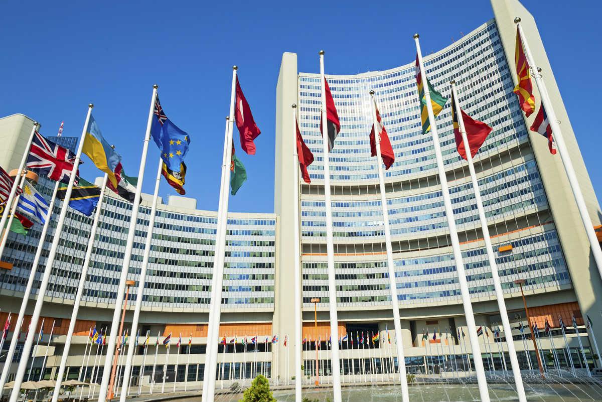 Sedište UNODC u Beču