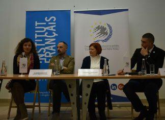 COP 25 (Radomir Jovanović, Danica Šantić, Vladimir Đurđević, Jasminka Smailagić)