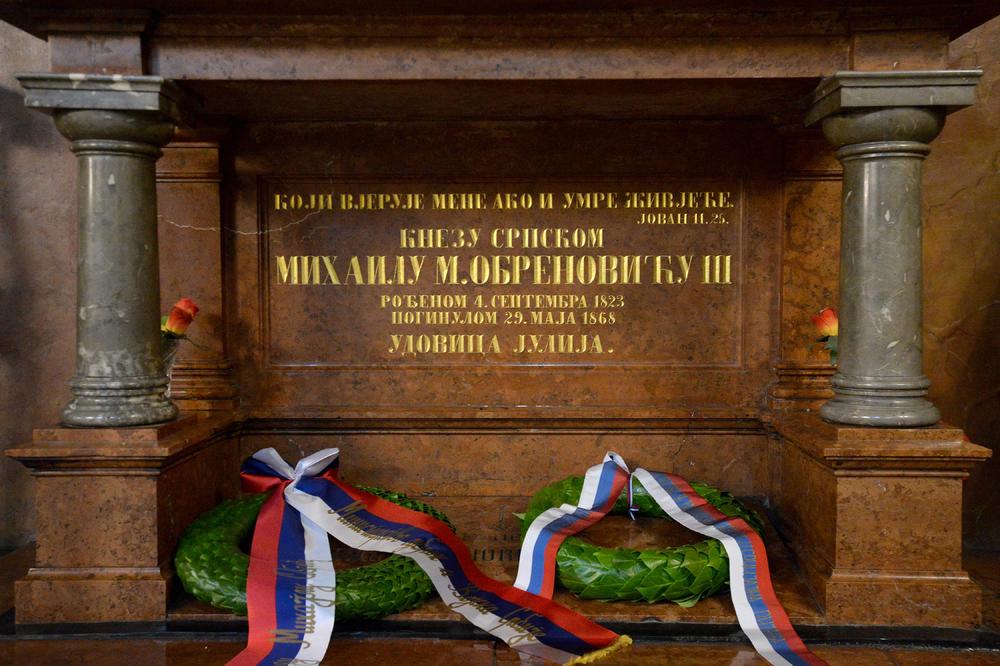 Grobno mesto kneza Mihaila u Sabornoj crkvi u Beogradu (Foto: Tanjug/Zoran Žestić)