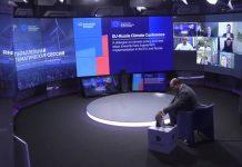 Iva Števin prisustvovala Rusko-evropskoj konferenciji o klimi